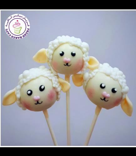 Eid Al Adha Themed Cake Pops 03