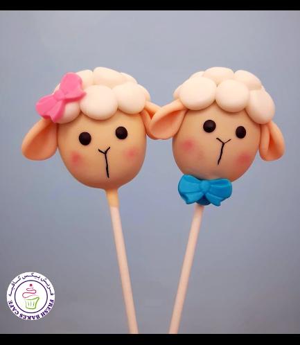 Eid Al Adha Themed Cake Pops - Sheep 08