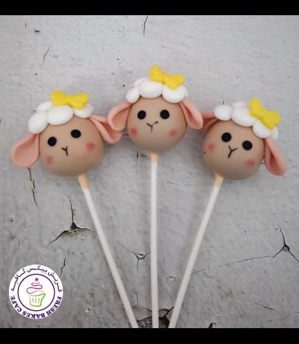 Eid Al Adha Themed Cake Pops - Sheep 09