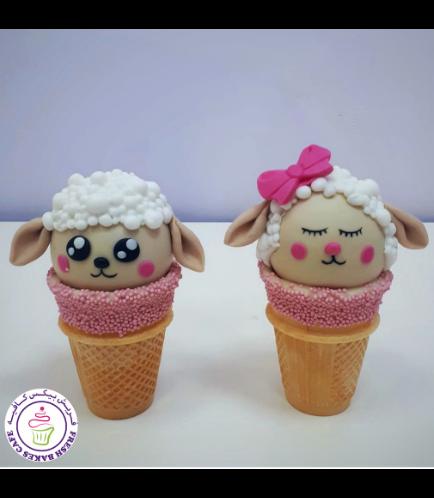 Eid Al Adha Themed Cone Cake Pops - Sheep 02