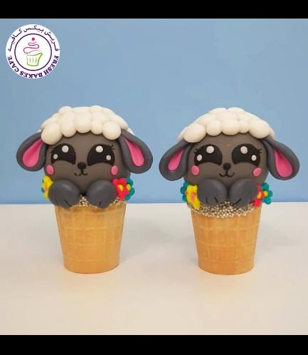 Eid Al Adha Themed Cone Cake Pops - Sheep - Grey