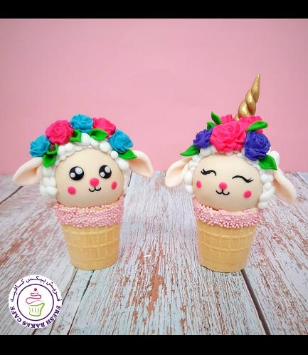Eid Al Adha Themed Cone Cake Pops - Sheep & Sheep Unicorn