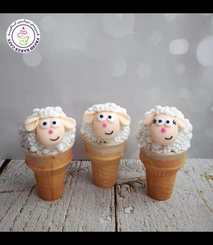 Eid Al Adha Themed Cone Cake Pops - Sheep 04