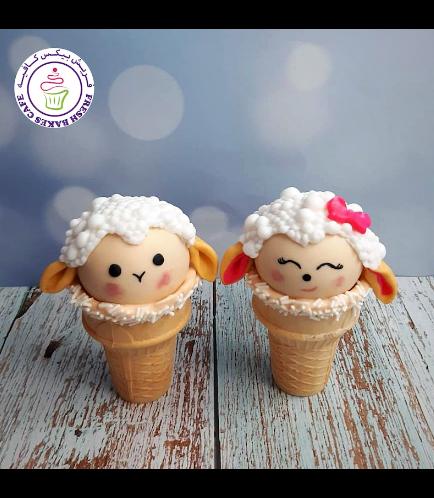 Eid Al Adha Themed Cone Cake Pops - Sheep 03