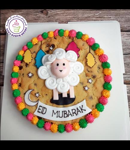 Cookie Cake - Sheep