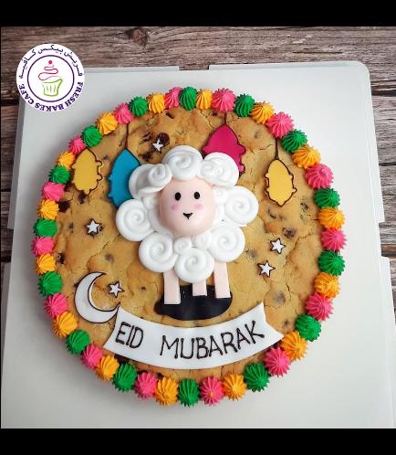 Eid Al Adha Themed Cookie Cake - Sheep