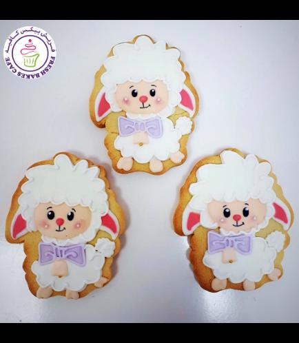 Eid Al Adha Themed Cookies - Sheep - Body - Side 04