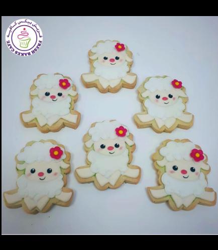 Eid Al Adha Themed Cookies - Sheep - Front 06