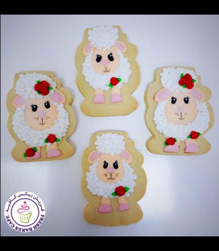 Eid Al Adha Themed Cookies - Sheep - Front 07