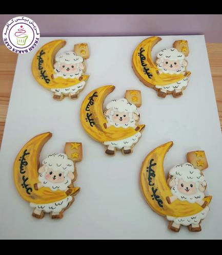 Eid Al Adha Themed Cookies - Sheep & Crescent