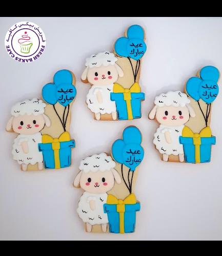 Eid Al Adha Themed Cookies - Sheep & Gift
