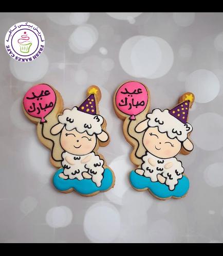 Cookies - Sheep & Balloon