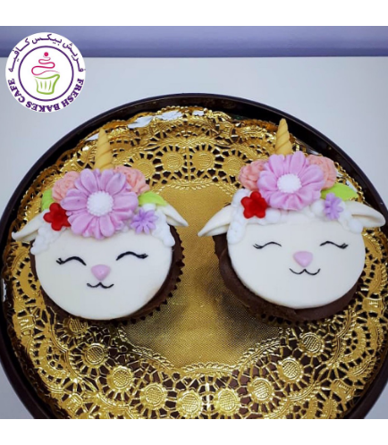 Eid Al Adha Themed Cupcakes - Sheep Face - 2D Toppers - Unicorn