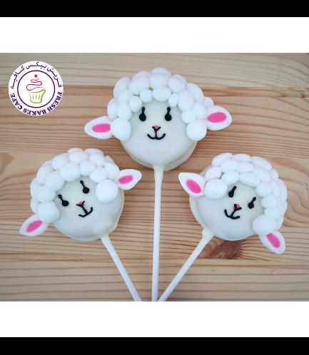 Eid Al Adha Themed Donut Pops - Sheep 03