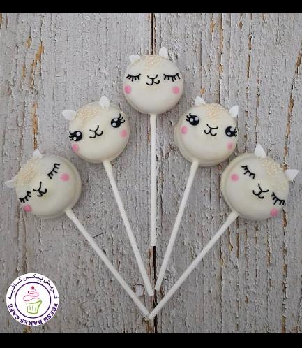 Eid Al Adha Themed Donut Pops - Sheep 01