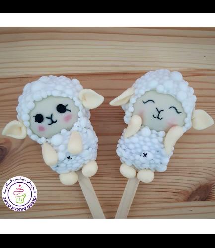 Eid Al Adha Themed Popsicakes - Sheep 05