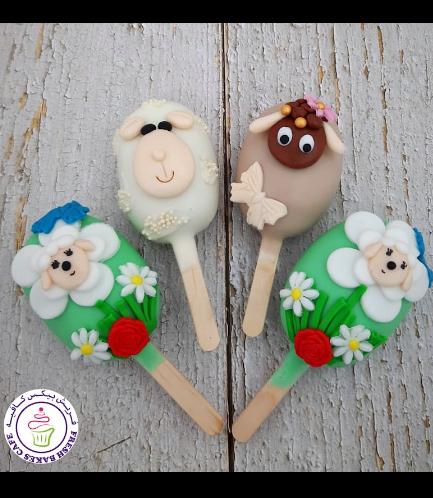 Eid Al Adha Themed Popsicakes - Sheep 06