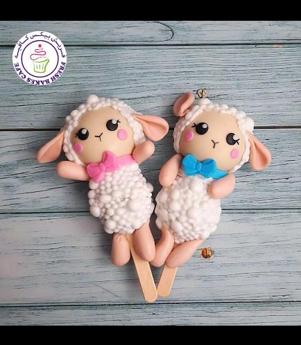 Eid Al Adha Themed Popsicakes - Sheep 04