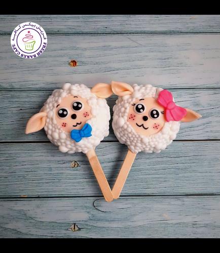 Popsicakes - Sheep 01