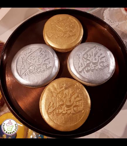 Eid Themed Cookies 9