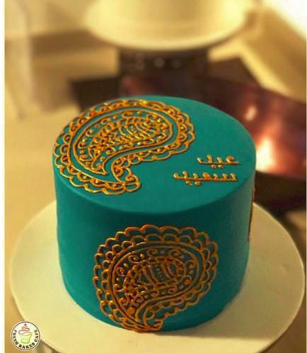 Eid Themed Cake 5