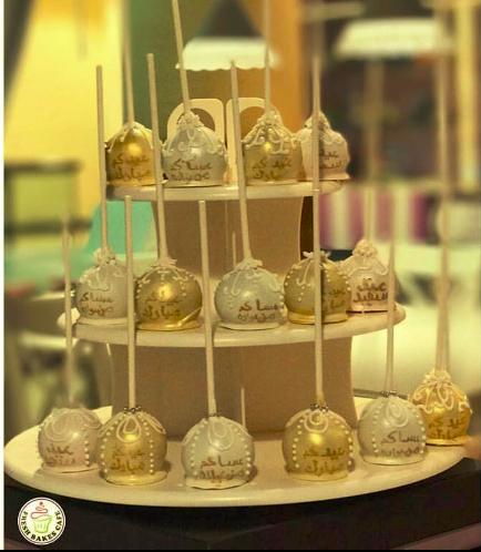Eid Themed Cake Pops 2a
