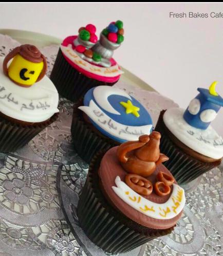 Eid Themed Cupcakes 2