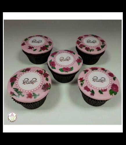Eid Themed Cupcakes 09