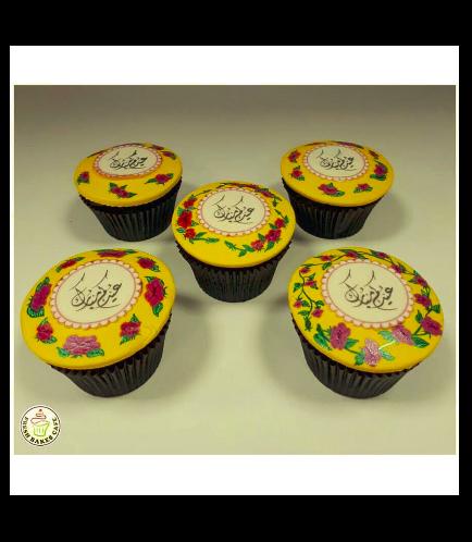 Eid Themed Cupcakes 10