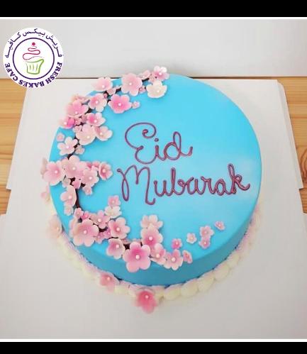 Eid Themed Cake - Cherry Blossom