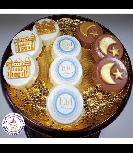 Eid Themed Chocolate Covered Oreos