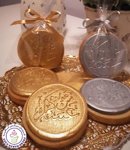 Eid Themed Cookies - Imprints 01