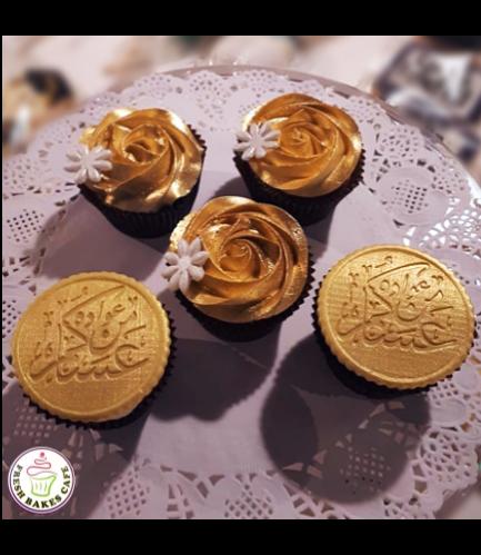 Eid Themed Cupcakes - Imprints - Gold