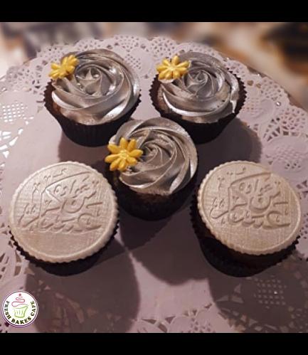 Eid Themed Cupcakes - Imprints - Silver