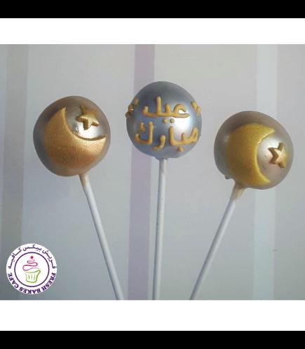 Eid Themed Cake Pops 01
