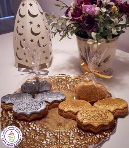 Eid Themed Cookies 04