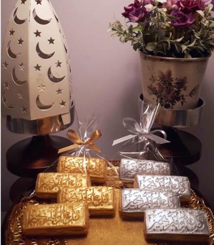 Eid Themed Cookies 05
