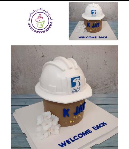 Engineer Themed Cake - Petroleum - 3D Helmet