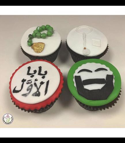 Cupcakes - Prayer Beads, Kandora, Beard, & Best Dad - Arabic