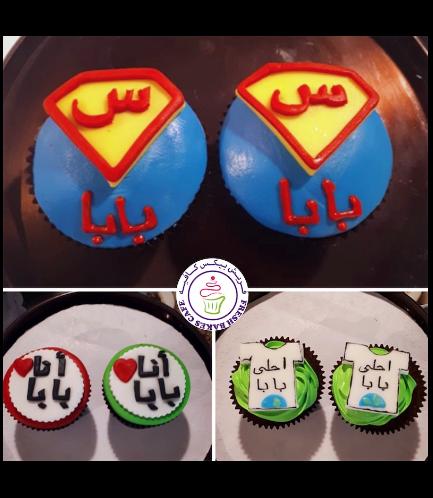 Cupcakes - Super Dad, I Love Dad, & Best Dad - Arabic