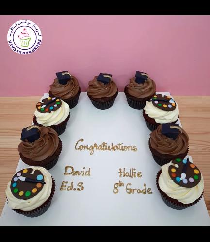 Cupcakes - Graduation Cap & Paint Palette