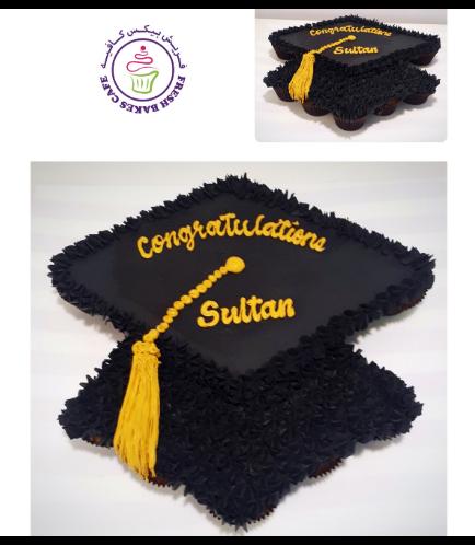 Cake - Graduation Cap - Pull Apart Cupcakes Cake