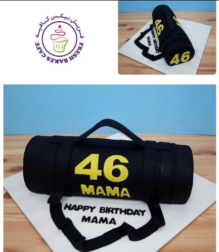 Gym Themed Bag - Duffle Bag - 3D Cake