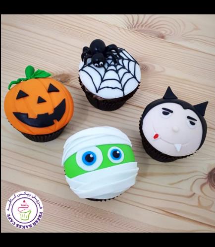 Cupcakes - Miscellaneous 08