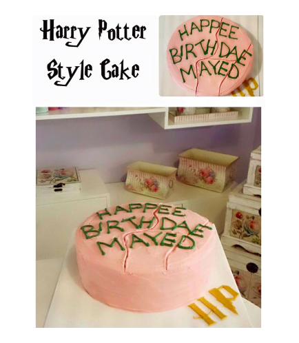 Cake - Birthday Cake by Hagrid
