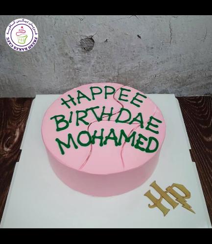 Cake - Birthday Cake by Hagrid
