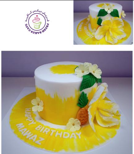 Hawaiian Themed Cake - Pineapple & Hibiscus - Yellow