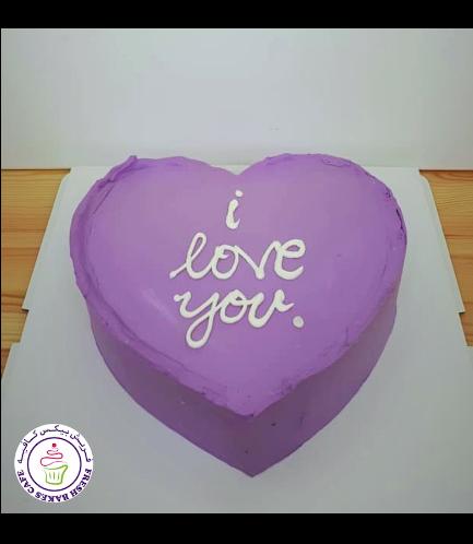 Cake - Heart Shaped - Purple