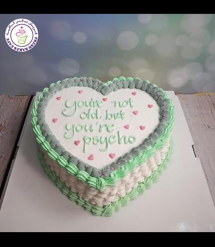 Cake - Heart Cake - Cream - Cream Piping