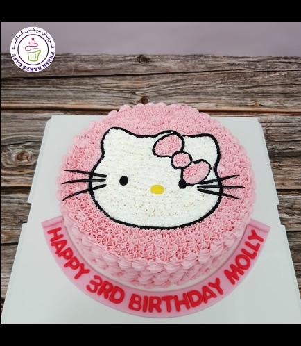 Cake - Picture - Cream Picture
